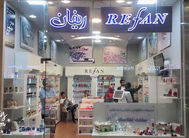 The second REFAN shop opened in Iran