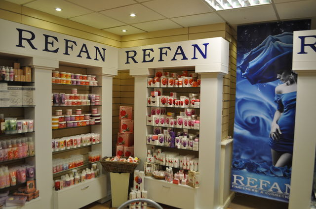 Refan with a new store in UК